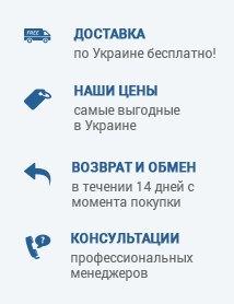 преимущества Веспром